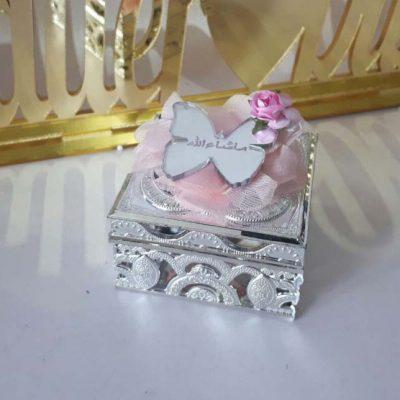 Gümüş Kutu Bebek Şekeri
